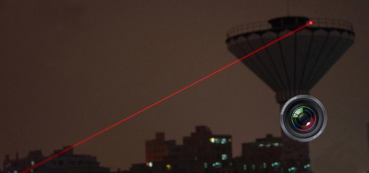laser rouge 200mW